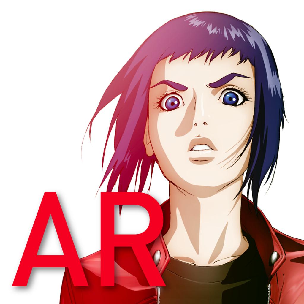攻殻機動隊ARISE AR2